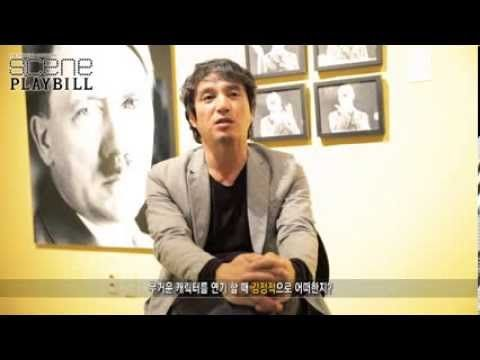 [씬플레이빌] salon de PLAYBILL 배우 조재현2