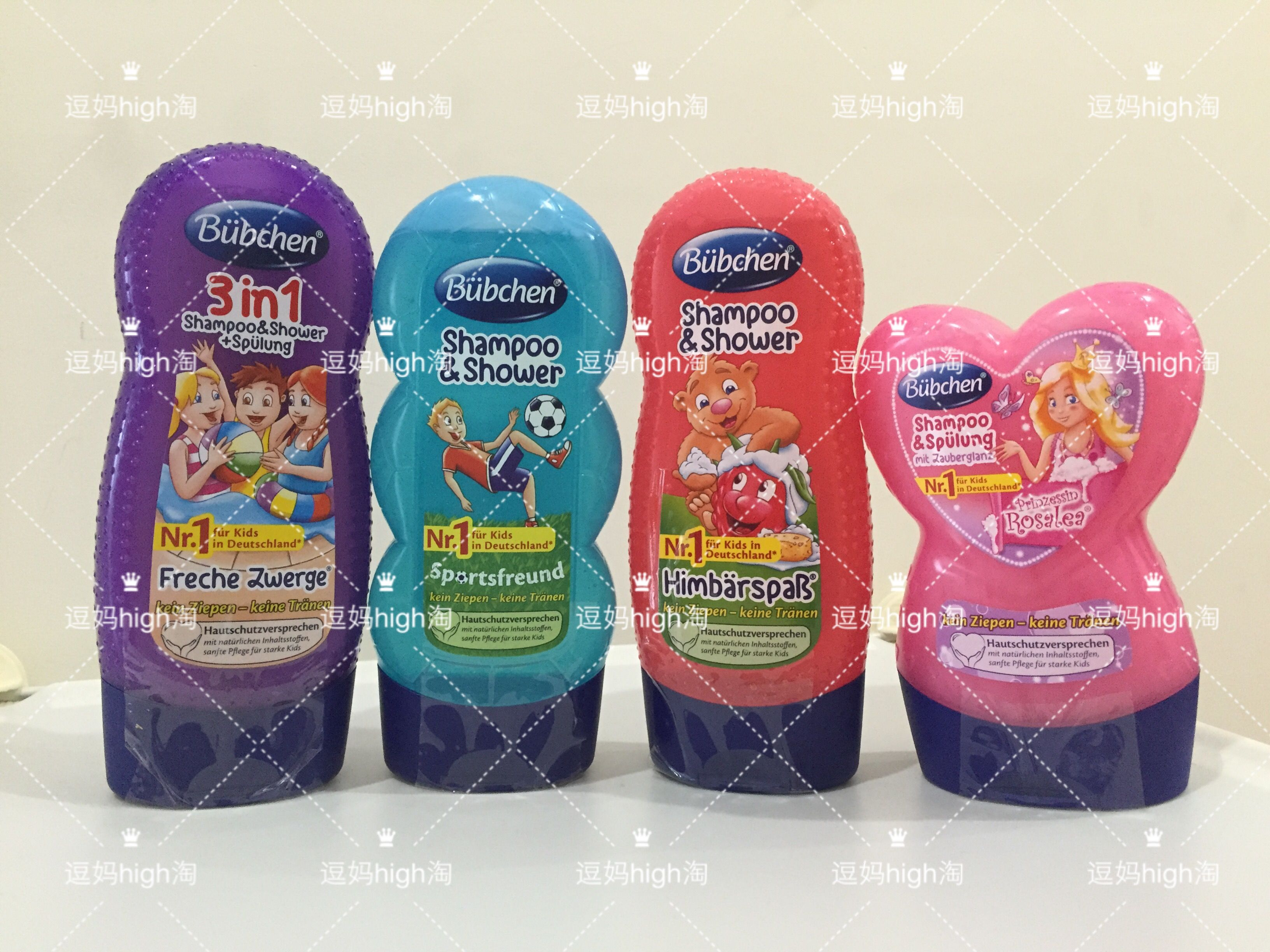 Germany purchasing Bubchen bei Chen Bao children in bishan no tears Baby Shampoo Conditioner shower gel soft