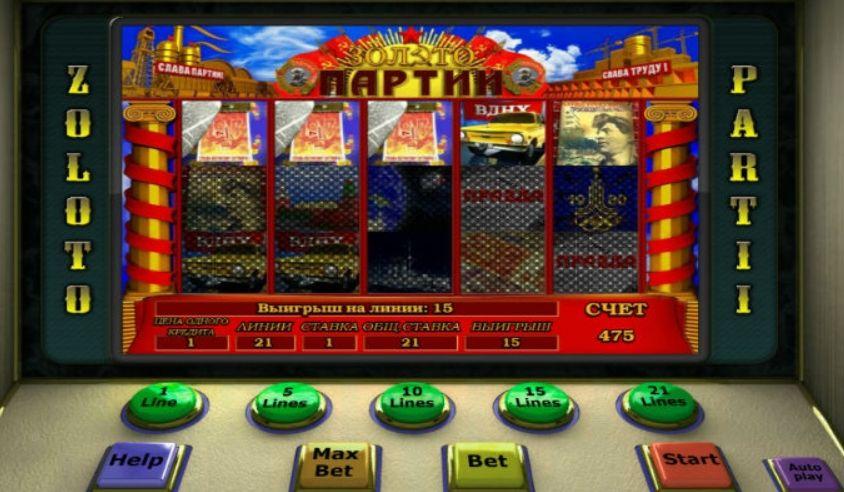 Игровые автоматы игры для пк играть бесплатно без регистрации в карты