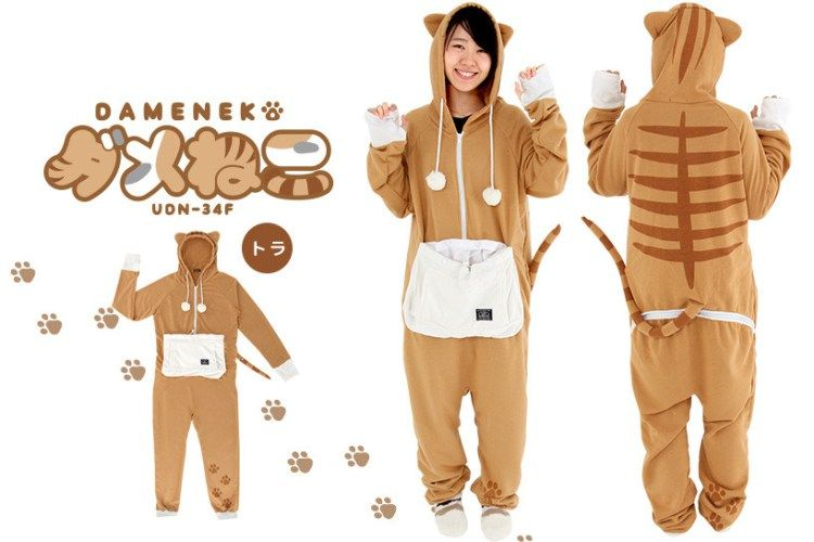 The Mewgaroo Jumpsuit, An Adult Pajama Onesie With a Convenient Pouch for a Cat to Snuggle Inside