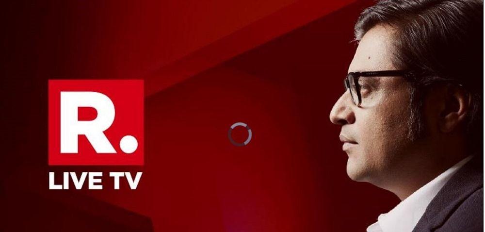 Times Now Accuses Arnab Of Stealing Sensitive Confidential Data Files Fir Against Republic Tv Officials Sensitive Live Tv Republic