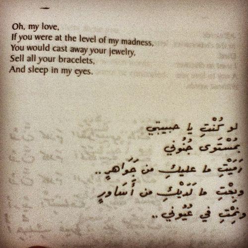 Citaten Kunst Susu : Nizar qabbani poems poesía