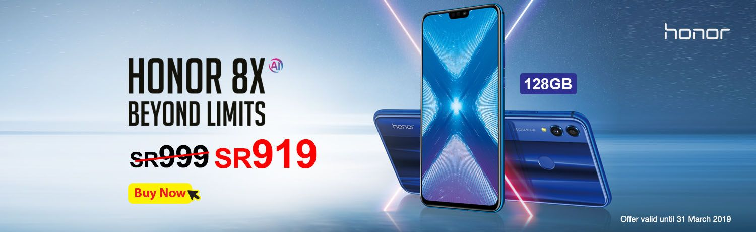 Honor Is A Leading Smartphone E Brand Under Huawei Group Discover Latest Honor Mobile Phones Unlocked Android Phones With Dual S Honor Mobile Oculus Dual Sim