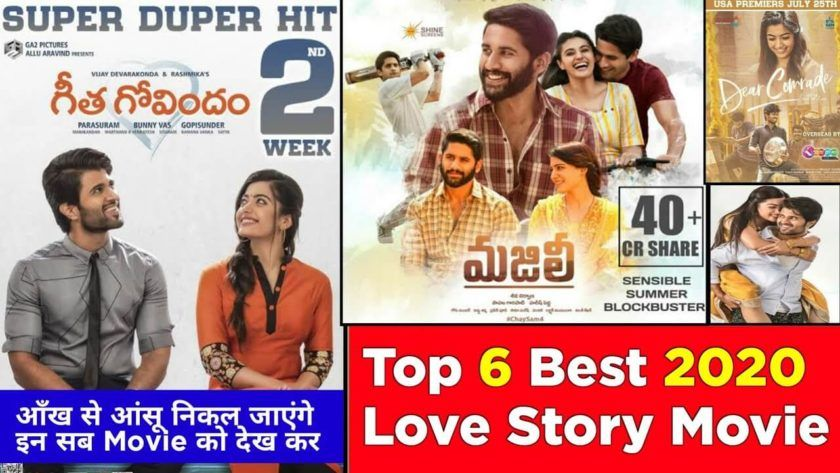 Best Love Romantic Movie Of 2020 Top 6 South Indian Hindi Dubbed In 2020 Romantic Movies Best Love Stories Movies