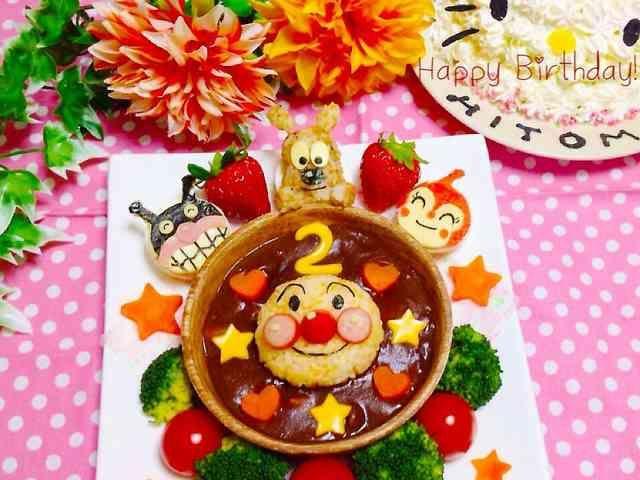 アンパンマンの2歳バースデープレート By Naocoisa レシピ 2歳 誕生日 料理 バースデープレート 誕生日 メニュー