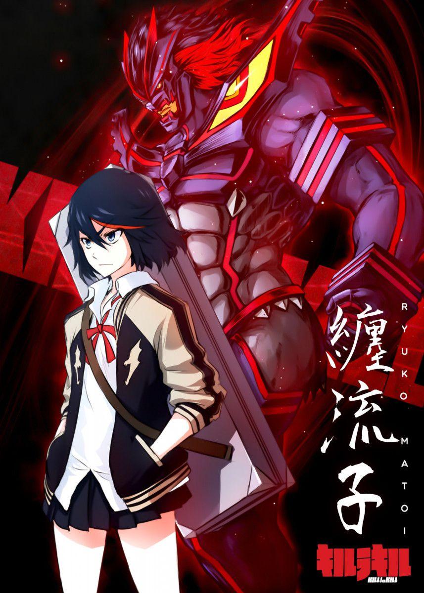 anime manga kill la kill poster by