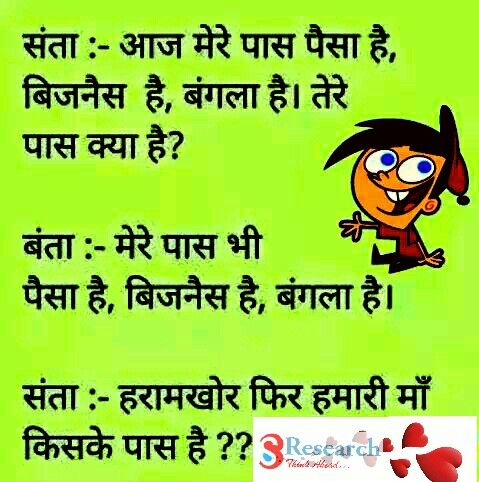Pin By Verma Insurance On Funny Quotes Relatable Post Funny