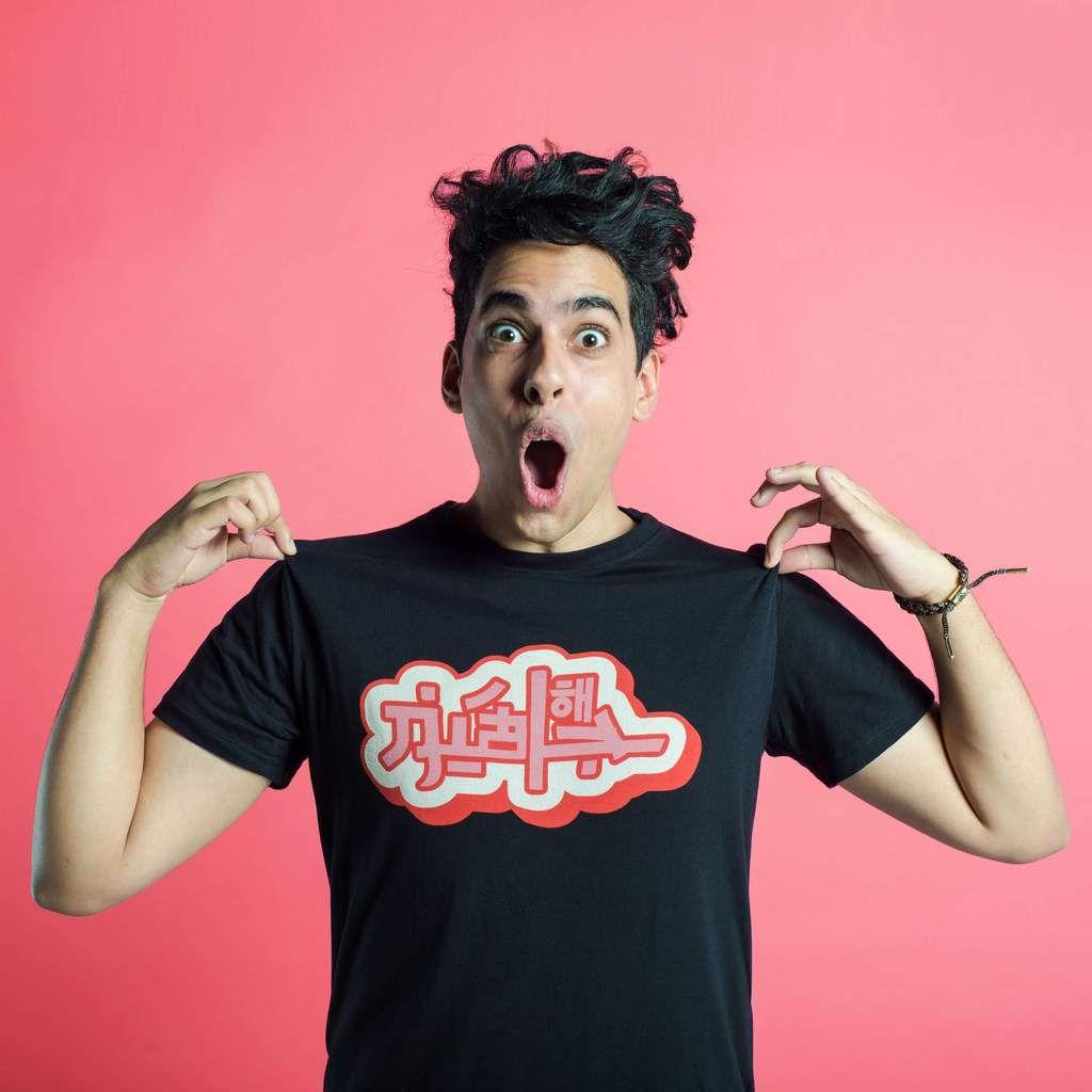 Korean Jaheeez Instagram Aesthetic Mens Tshirts Mens Tops