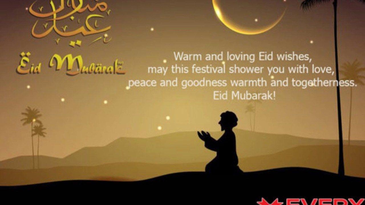 Eid Mubarak Wishes Greetings Gift Cards 2018 Eid Al Fitr