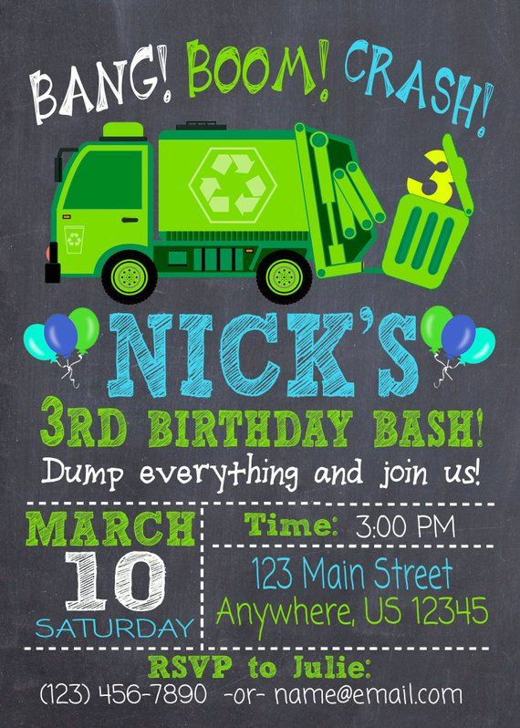 Garbage Truck Invitation