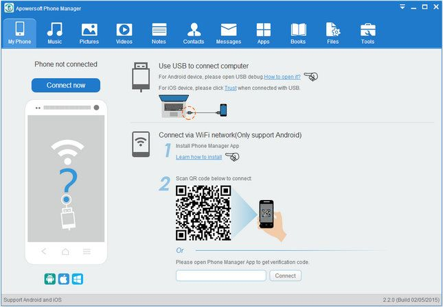 mobile software  free full version