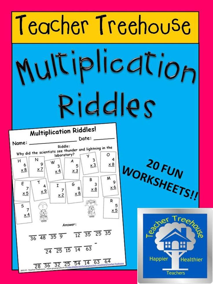 Multiplication Facts Riddles - Single Digit Multiplication ...