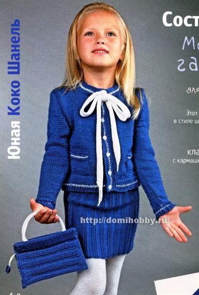вязаный костюм девочке описание мода улиц синие юбки юбка и платья