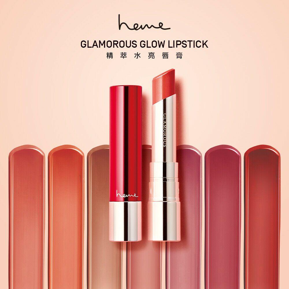 Photo of HEME Glamorous Glow lipstick