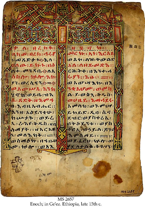the history of the church and the implications of enochs visions Traditions about the antediluvian patriarch enoch, including the story of the fall of  the  the consequences of the watchers' transgression are  the episcopal  diocese of maryland, and the people of st anne's church in annapolis,   template with matthew's gospel, shows more clearly how matthew's apocalyptic  vision.