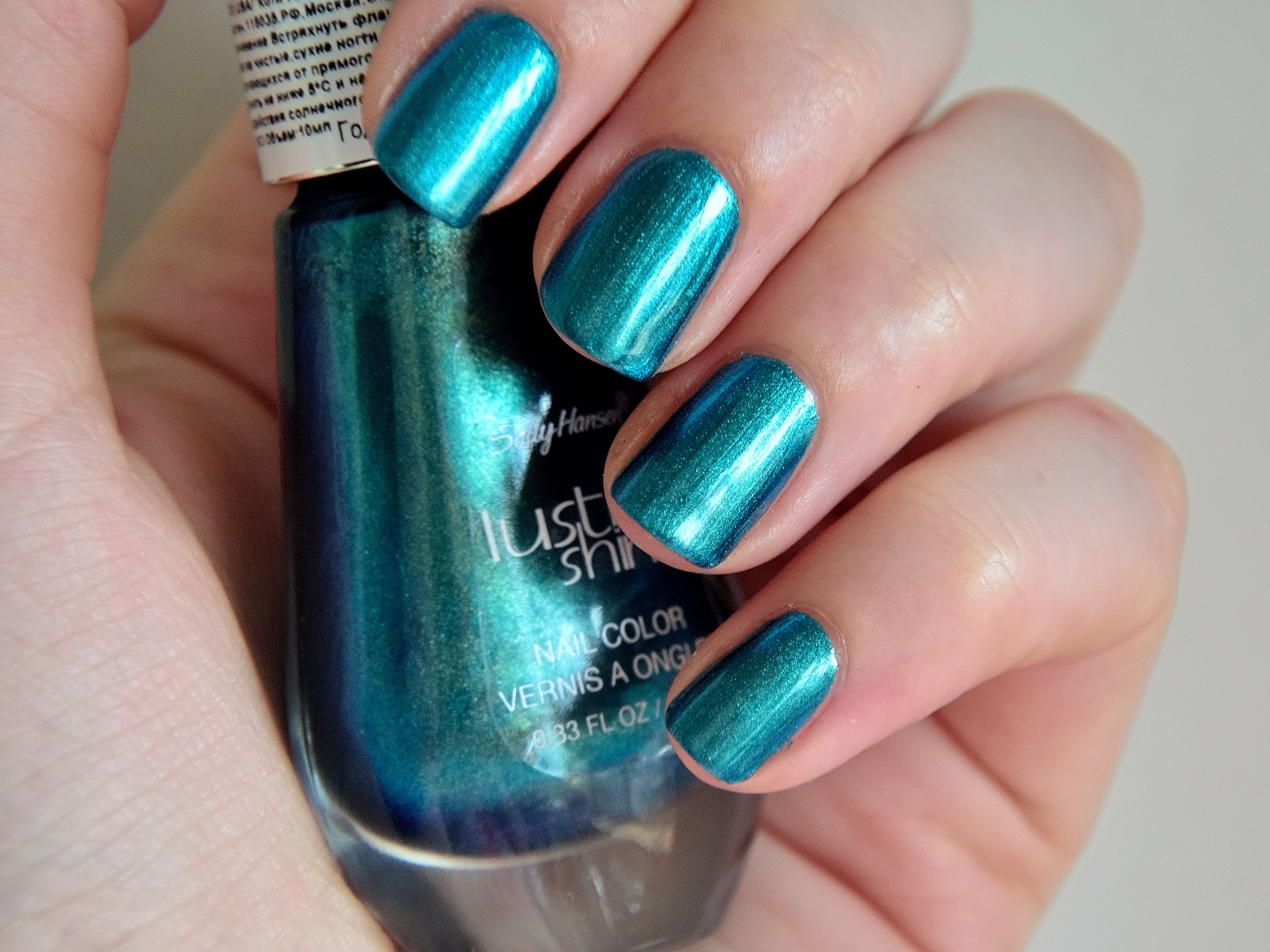 Sally Hansen Lustre Shine #007 Scarab | Sea of Nail Polish ...