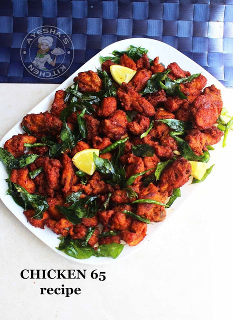 Chicken 65 recipe pinterest perfect chicken kitchen recipes and perfect chicken 65 recipes chicken dry roast ayeshas kitchen recipes chicken recipes easy chicken kerala style forumfinder Images