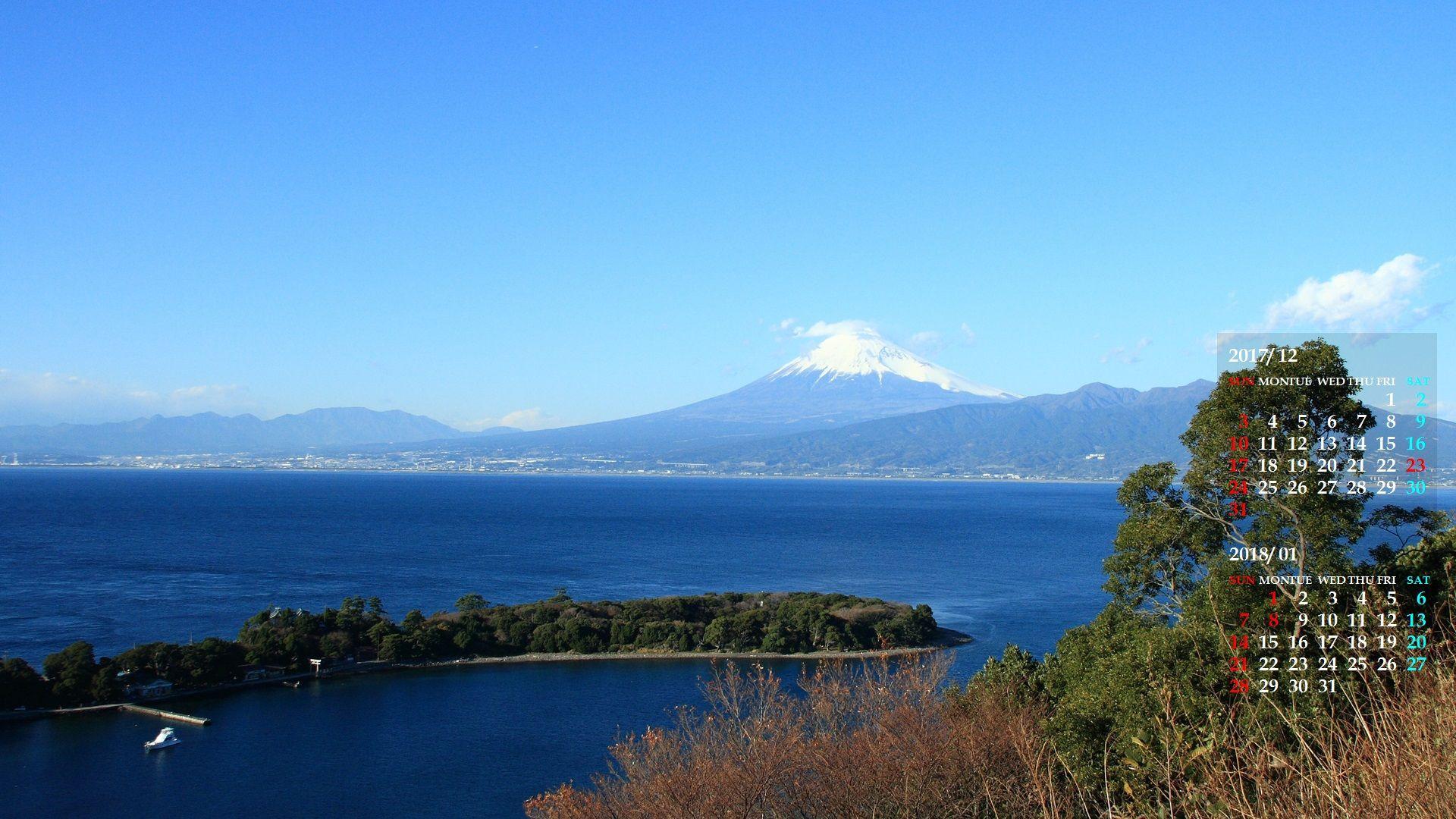 富士山 壁紙 高画質 壁紙 富士山 イラスト