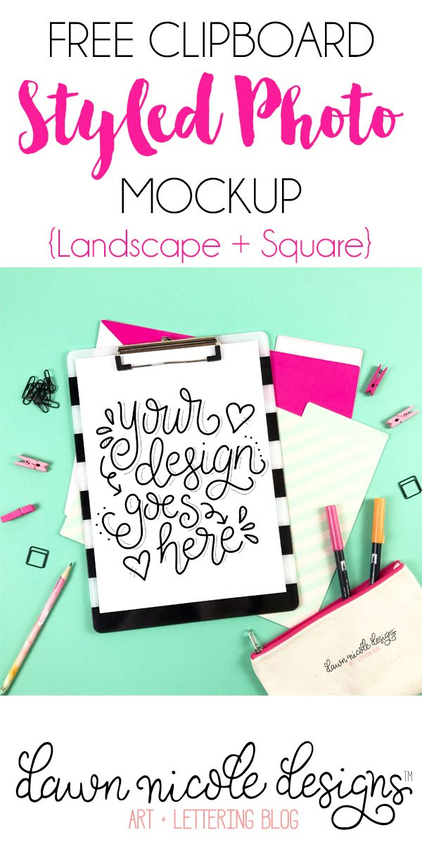 Free Clipboard Styled Photo Mockups (and how to use them)! DawnNicoleDesigns.com