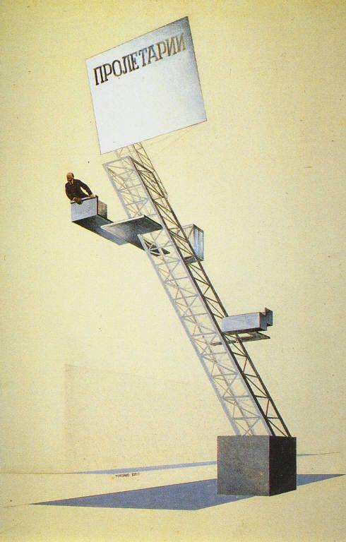 Proyecto para la tribuna de Lenin, El Lissitzky, 1920