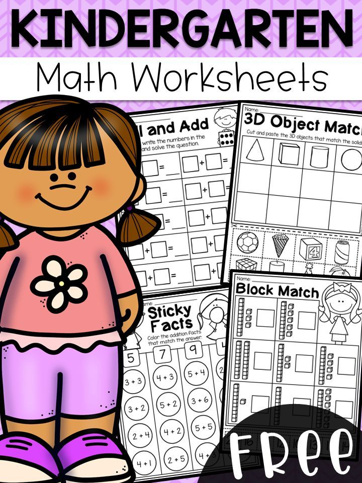 Free Kindergarten Math Worksheets | Educational Finds and Teaching ...