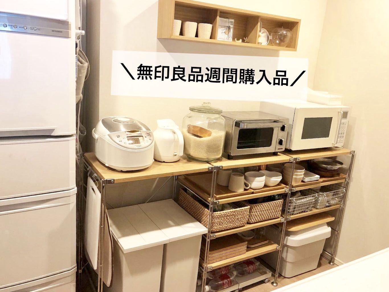 無印良品 ステンレスユニットシェルフでキッチン収納 ここからくらし 2020 ステンレスユニットシェルフ キッチン収納術 キッチン