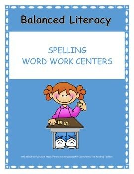 balanced literacy spelling word work centers the reading toolbox