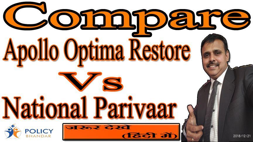 Apollo Optima Restore Vs National Parivaar Health