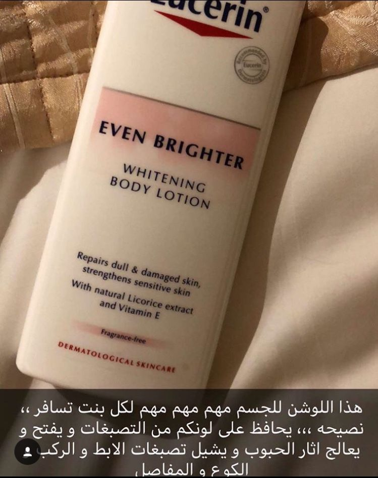 Pin By Maysoon N On صيدلية ١ Skin Care Diy Masks Beauty Skin Care Routine Pretty Skin Care