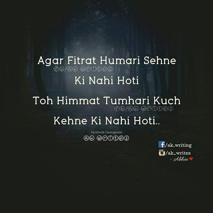 Pin By Anupama Datt Sharma On Urdu