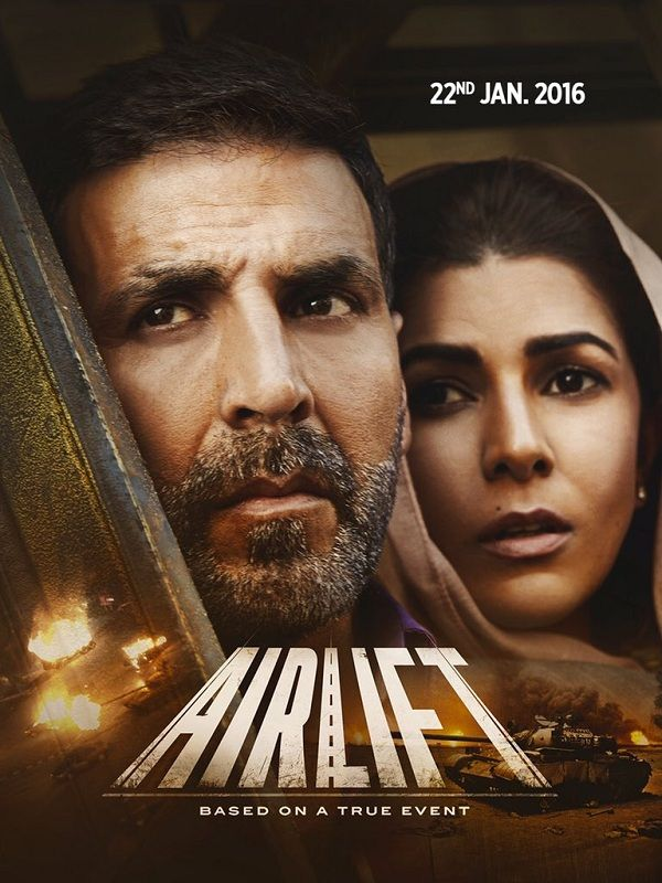 Malayalam Film Airlift Full Movie Download