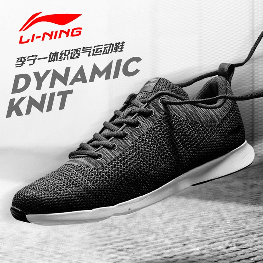 a9ce421ec5acd Li-Ning 2017 New Men Running Shoes Dynamic Knit Portable Summer Sports  Breathable Fabric AGCM099