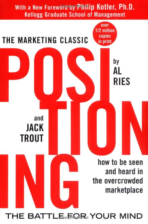 Al Ries On Positioning Business Books Knowledge And Wisdom