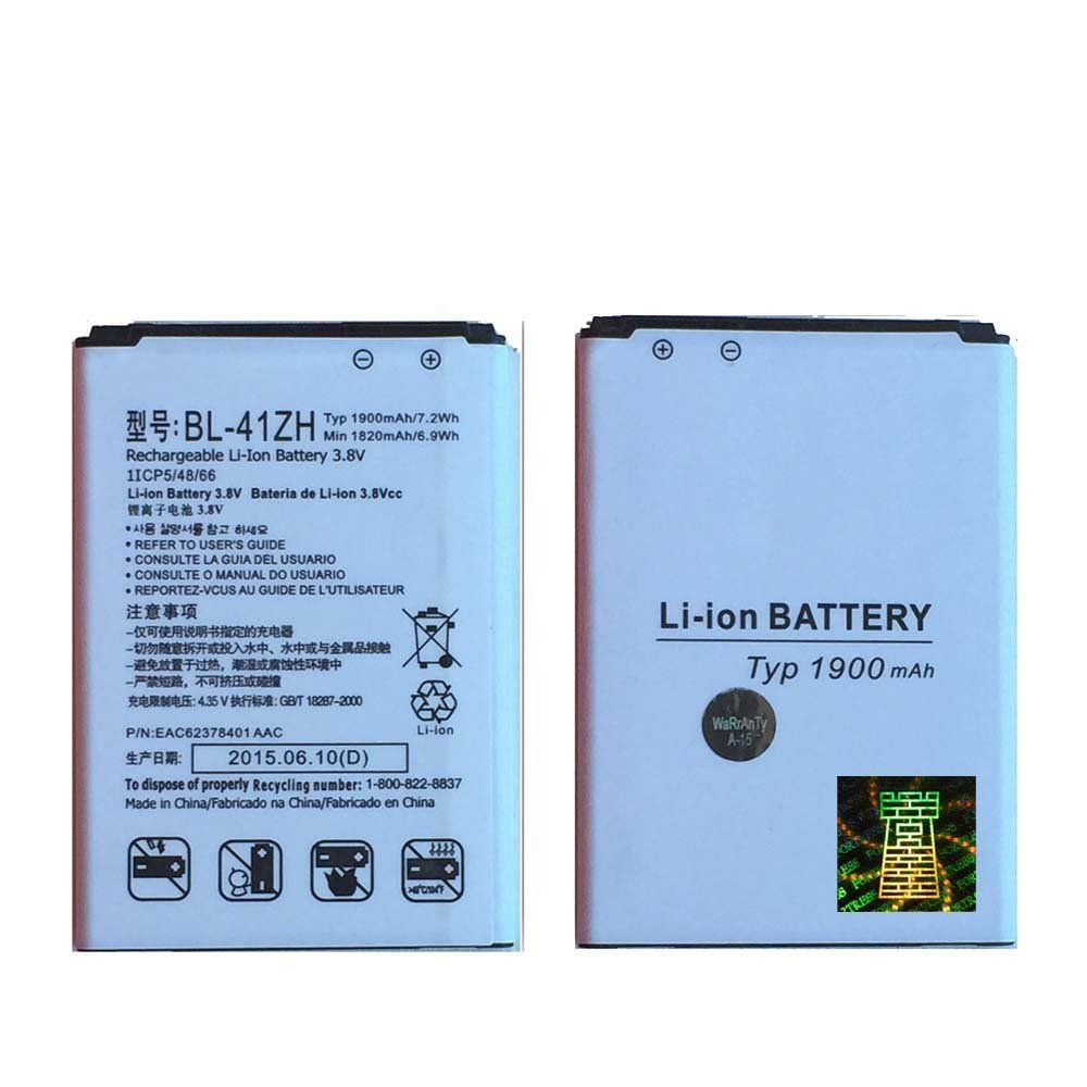 Replacement Battery for LG Tribute 2 Leon C40 Power L22C