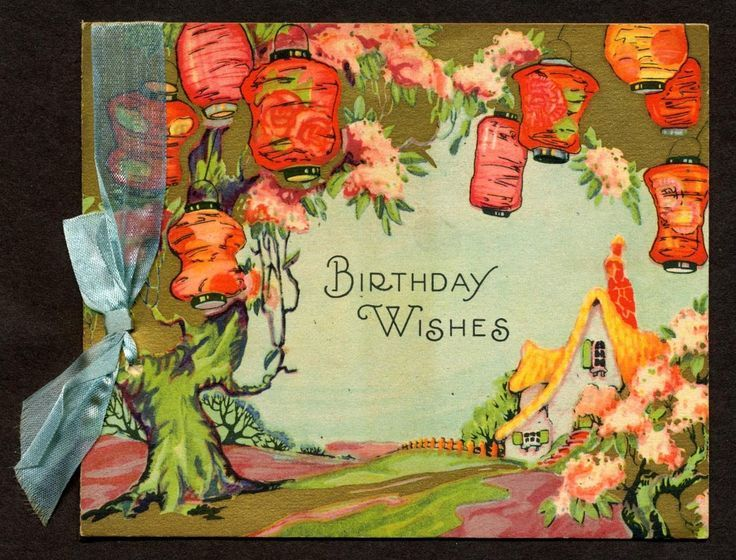 Pin By Bonnie On Art Illustrations Ephemera Vintage Birthday Cards Japanese Lanterns Watercolor Birthday Cards