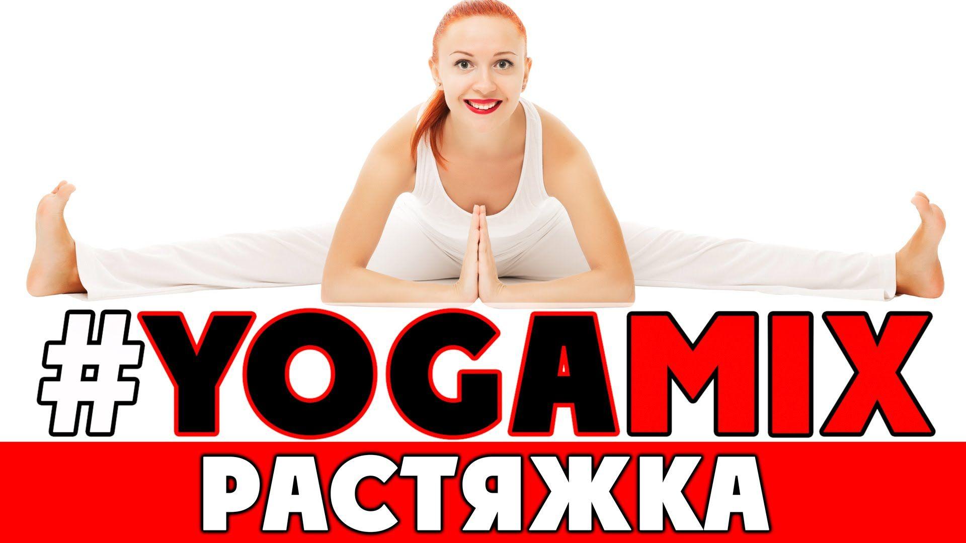 4 позы йоги для домашних тренировок, которые помогут похудеть картинки