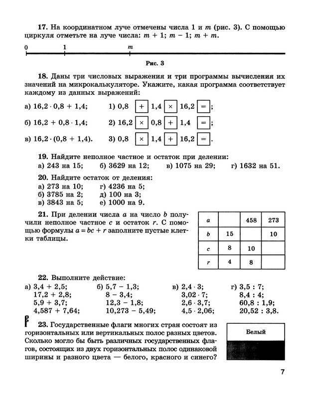 Ким с ответами 9 класс алгебра скачать торрент