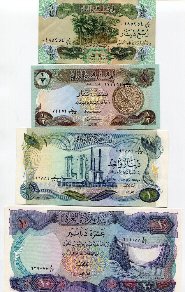 Iraq Set Of 4 Swiss Printed Notes 1 Dinar P63 10 Dinar P65 1 4 Dinar P67 1 2 P68 Bank Notes Old Money Iraq