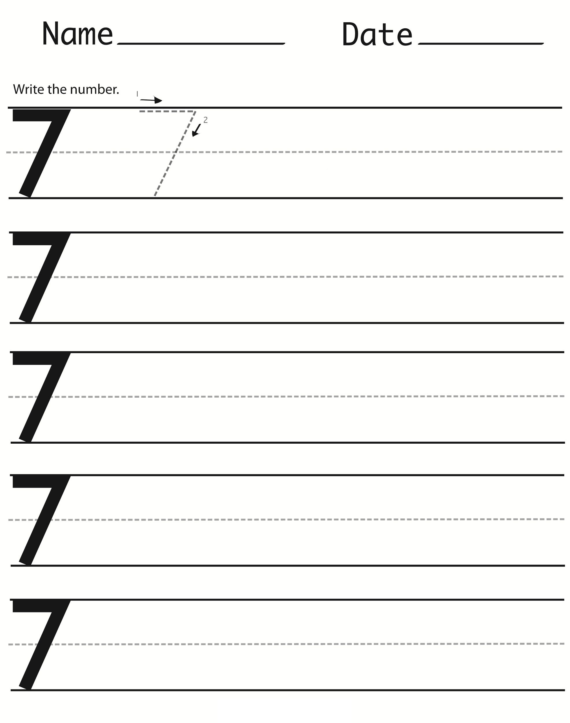 Kite Preschool Number 7 Worksheet