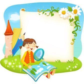 Download Border Design With Kids Reading And Doing Homework for free    Leitura para crianças, Crianças lendo livros, Crianças