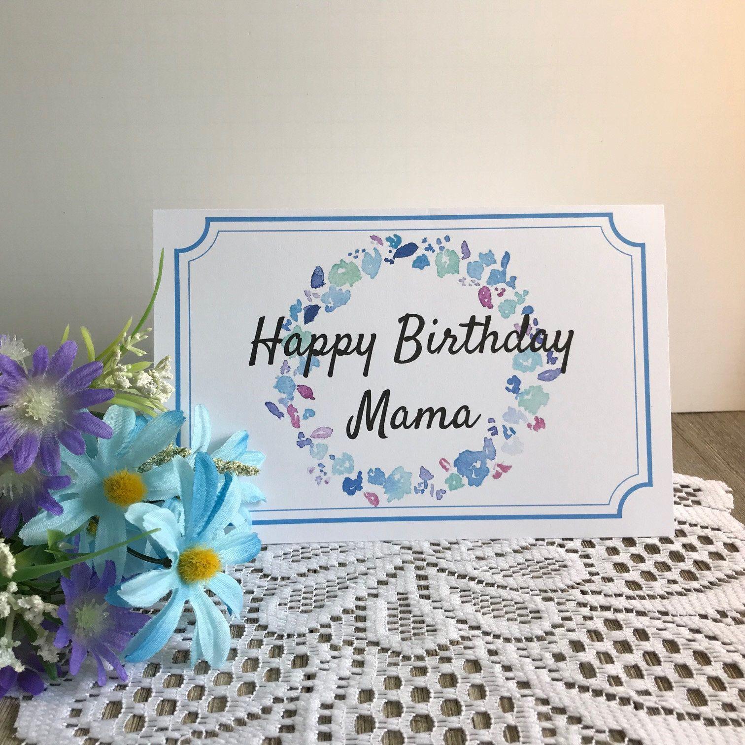 Printable Birthday Card For Mama