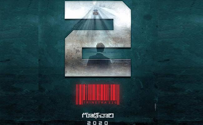 Goodachari 2 Movie Release in 2020 Movie releases, 2