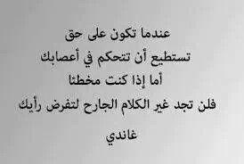 الكلام الجارح Quran Quotes True Words Quotes