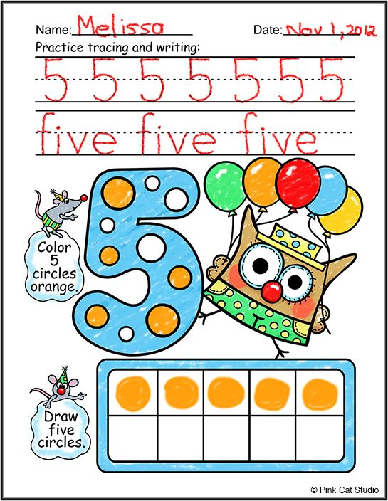 Circus Clown Owl Number Sense Worksheets - Counting to 10 | Pink cat ...