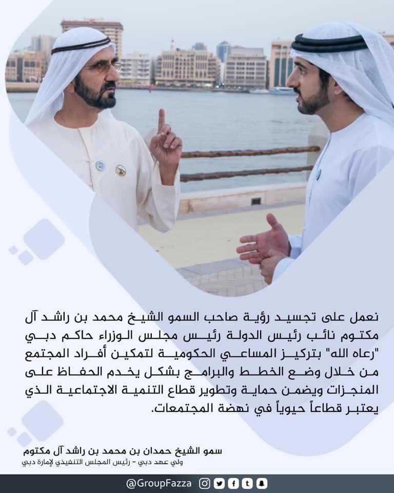 Pin By Princess Li Diane Prince Hamda On Dubai My Prince Charming Prince Charming Love You Very Much