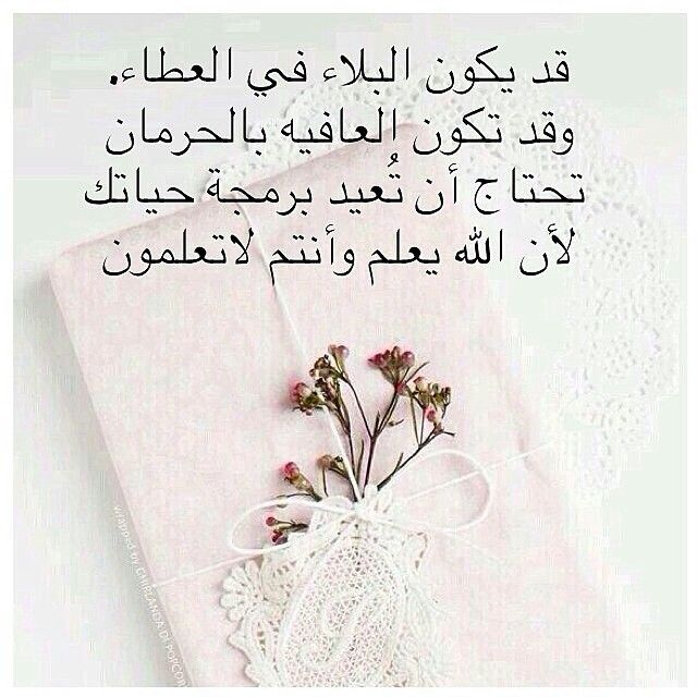 Pin On اللهم صل وسلم على نبينا محمد