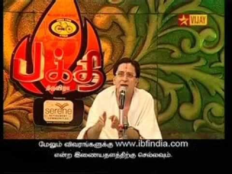 Damal Ramakrishnan-Ramayanam-Bharathan   TAMIL DISCOURSE