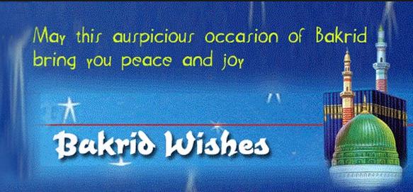 Eid Mubarak Sms In English Hindi With Loving Images Lovesms2fun Eid Mubarak Eid Mubarak Wishes Eid
