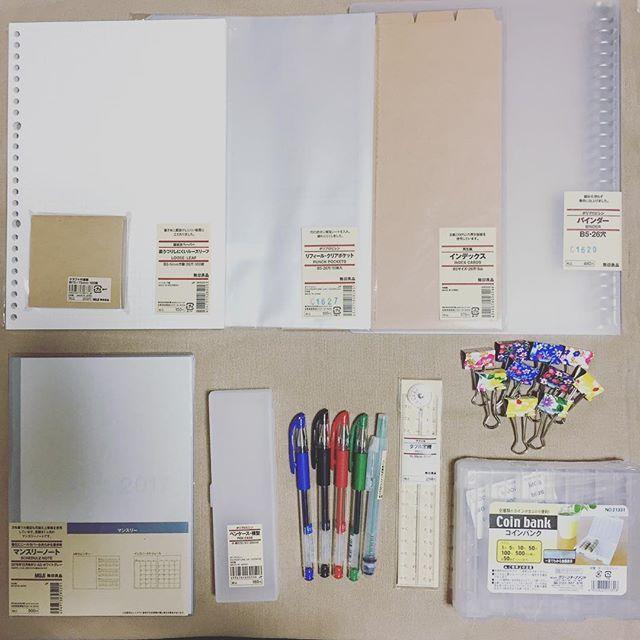 づんの家計簿 練習がてら来月からやってみる 家計簿用購入品