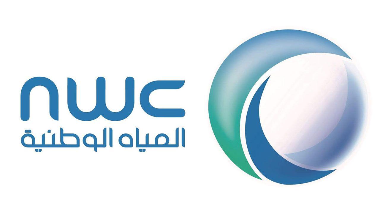 بدء ضخ مياه Quot المشروع الشامل Quot لمحافظة الشملي Tech Company Logos Company Logo Vodafone Logo